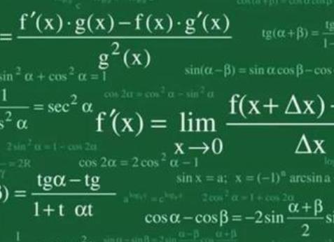 我误了一节数学课
